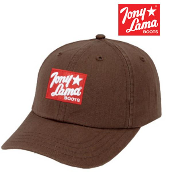 Tony Lama Brown Classic Twill Cap PDG75773C