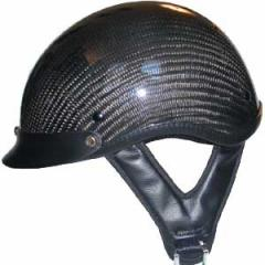 Carbon Look Helmet